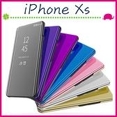 Apple iPhone Xs Max 新款鏡面皮套 免翻蓋手機套 金屬色保護殼 側翻手機殼 簡約電鍍保護套 PC硬殼