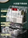 桌面收納盒 化妝品收納盒桌面置物架護膚品收納化妝盒梳妝臺亞克力防塵口紅盒 JD寶貝計畫