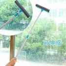 擦窗神器 長柄家用雙面擦車窗瓷磚桌面刮刷清潔清洗窗戶工具 BF79【野之旅】TW