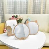 木質化妝鏡 高清化妝鏡木質折疊臺式便攜隨身學生宿舍公主大號桌面公主梳妝鏡