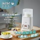 ikiiki伊崎家電 優格機 IK-YM6401(預購)