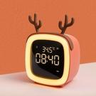 數字智慧小鬧鐘學生用床頭靜音夜光兒童電子充電網紅鬧鈴聲音超大 設計師