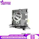 BENQ 9E.0C101.001 原廠投影機燈泡 For SP920#1、SP930