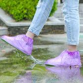 《SAFEBET》方便攜帶外出旅行用簡便型短筒防雨鞋套