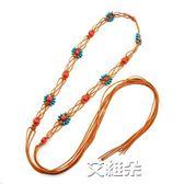 腰錬繩編織細腰帶裝飾 民族風 連身裙子打結流蘇腰錬腰繩子       艾維朵