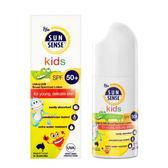 陽光智慧兒童防曬乳SPF50+50ml【康是美】