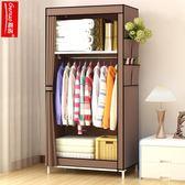 簡易衣櫃兒童成人宿舍臥室布衣櫃簡約現代經濟型省空間組裝小衣櫥 igo 『魔法鞋櫃』