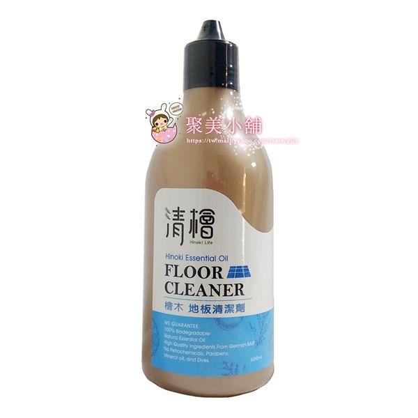 清檜 檜木地板清潔劑 500ml 【聚美小舖】