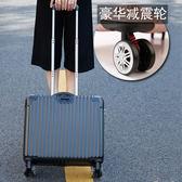 18寸迷你行李箱女韓版小型16拉桿箱商務登機男橫款箱子20旅行皮箱  igo小時光生活館