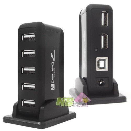 USB 2.0 7埠 HUB 集線器 - 附外接電源 / 接硬碟 / 充電 / 7 PORT / 7孔