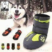 大狗鞋子防水鞋寵物鞋薩摩雪瑞納金毛鞋阿拉斯加中大型犬狗狗雨鞋 小確幸生活館