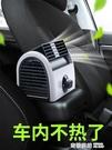 usb小風扇12V24V大貨車后排降溫車用空調制冷迷你汽車內車載電扇 奇妙商鋪