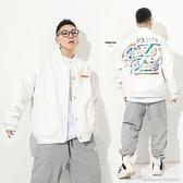 雙十一特價 夾克春秋季休閒寬鬆夾克刺繡韓版國潮牌嘻哈高街帥氣棒球服外套男女生