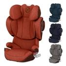 Cybex Solution Z-FIX PLUS 安全座椅/汽座 (4色可選)【灰/橘金/青藍預計6月初】