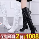 任選2雙1088長靴時尚皮面後繫帶細高跟...