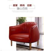 【大熊傢俱】紅色美式超纖牛皮工業風單人椅 皮沙發 實木沙發 單人椅 另售兩人、三人沙發