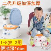 兒童坐便器加大號男寶寶座便器廁所嬰兒小孩女便盆馬桶幼兒尿盆 XW【好康免運】