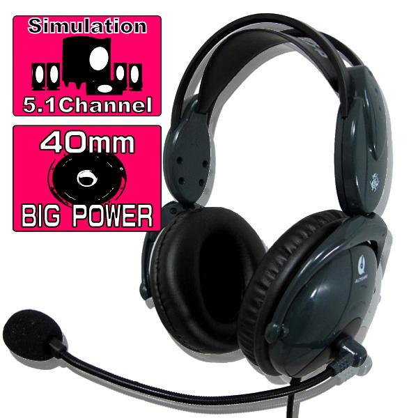 破盤3c資訊月★零利率免運 ALTEAM 亞立田 USB 549 5.1聲道 耳機 麥克風 頭戴式 電競 聽聲辨位 定位