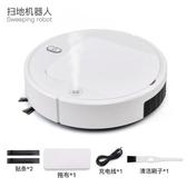 智慧自動掃地機器人噴霧 懶人家用充電清潔機 智慧吸塵器