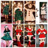 新款聖誕節演出服綠色成人聖誕衣服小麋鹿聖誕節服裝女酒吧表演服『摩登大道』