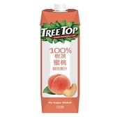 樹頂100%蜜桃綜合果汁1L【愛買】