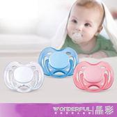 安撫奶嘴 兒童奶嘴嬰兒安睡型 0-6-18個月單個裝 晶彩生活