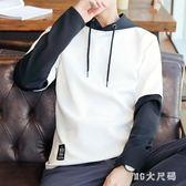 中大尺碼衛衣 新款男士長袖外套學生修身衛衣潮流套頭純色打底衫 QQ7771『MG大尺碼』