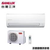 【SANLUX 三洋】4-6坪變頻冷專分離式冷氣SAC-28V7/SAE-28V7