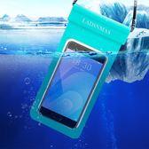 手機防水袋潛水套觸屏蘋果游泳漂流通用保護套殼包 完美情人精品館