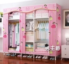 衣櫃 簡易布衣櫃鋼管加粗加固加厚組裝雙人不繡鋼布藝衣櫃全鋼架XW 快速出貨
