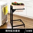 珠友 SC-52501 購物籃放置架/置物架/展示架/鐵架/組合架/工業風