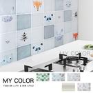 耐熱 鋁箔 牆貼 瓦斯爐 油煙 油漬 黏貼 磁磚 防水 清潔 廚房防油汙貼紙【Q242】MY COLOR