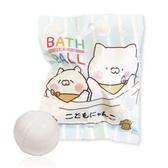 小貓(LINE貼圖)入浴球