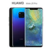 HUAWEI Mate 20 Pro (6GB/128GB) 後置徠卡三鏡頭手機~送滿版玻貼+無線行動電源+空壓殼