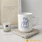 手繪馬克杯自拍吹泡泡女孩獨家款咖啡杯早餐杯【小橘子】