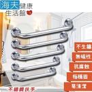 【海夫健康生活館】裕華 不鏽鋼系列 光滑亮面 C型扶手 210cm(C-210)