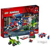樂高積木樂高小拼砌師10754蜘蛛俠大戰蝎子人LEGO積木玩具xw