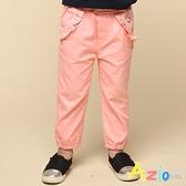 Azio 女童 長褲 荷葉邊造型口袋玫瑰刺繡縮口長褲(粉) Azio Kids 美國派 童裝