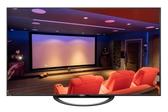 【桃園 新竹專業音響】名展影音 SHARP 夏普 8T-C60AX1T 60吋 AQUOS 真8K液晶電視(日本製)