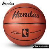 哈恩達斯籃球室外內7號成人5號兒童水泥地耐磨牛皮質感lanqiu【七七特惠全館七八折】
