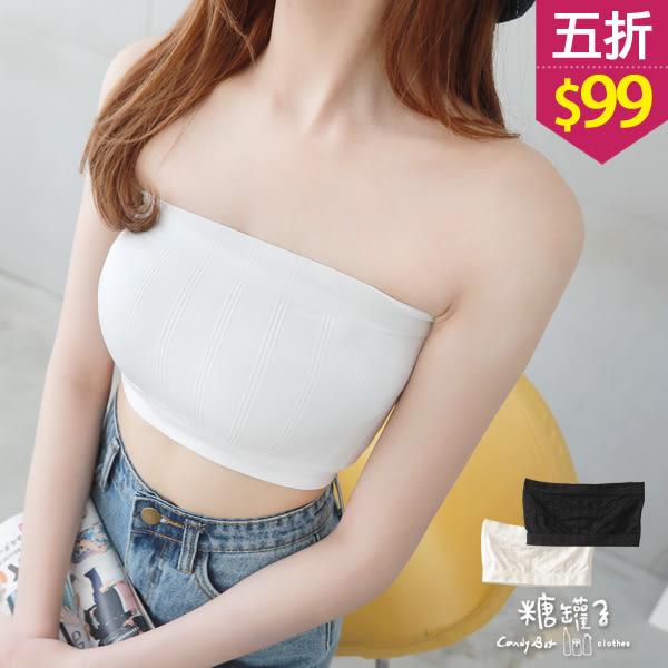 【五折價$99】糖罐子直紋素面平口小可愛→預購【E49145】