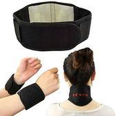 自發熱磁療護腰護頸護腕帶腰托腰圍腰肌固定帶勞損透氣套裝 科技藝術館