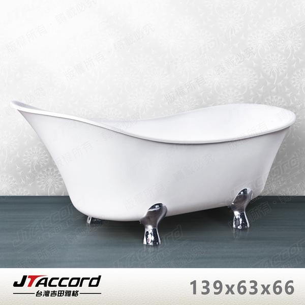 【台灣吉田】850-139 古典造型貴妃獨立浴缸139x63x66cm
