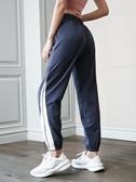 運動長褲女夏季薄款寬鬆休閒褲哈倫褲健身跑步速干收口束腳運動褲 茱莉亞