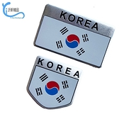 韓國側標貼 金屬貼 貼紙 車身貼 現代 KIA 沂軒精品 A0658