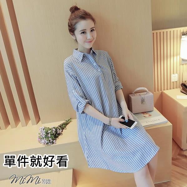 孕婦裝 MIMI別走【P52455】簡潔俐落.雅緻顯瘦寬襬反折袖長版襯衫‧ 連身裙
