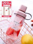 兒童水杯 夏季創意潮流兒童水杯子塑料便攜少女小學生韓國清新可愛韓版水瓶·夏茉生活