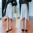 半身裙 長裙 不規則黑色半身裙女設計感小個子中長高腰A字裙子 非A043 韓依紡