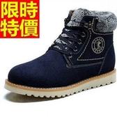 雪靴-真皮牛皮加絨保暖高幫男中筒靴3色65g34【巴黎精品】