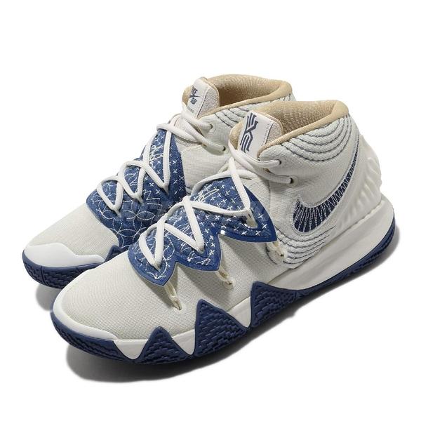 Nike Kybrid S2 EP 籃球鞋 米白 藍 刺繡 Kyrie Hybrid 男鞋【ACS】 DA6806-100